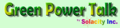 Green Power Talk Forum